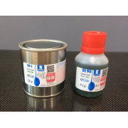 KIT LAMINACIÓN EPOXY RÁPIDO (resina RE3 + endurecedor EE12) 1350 gr.